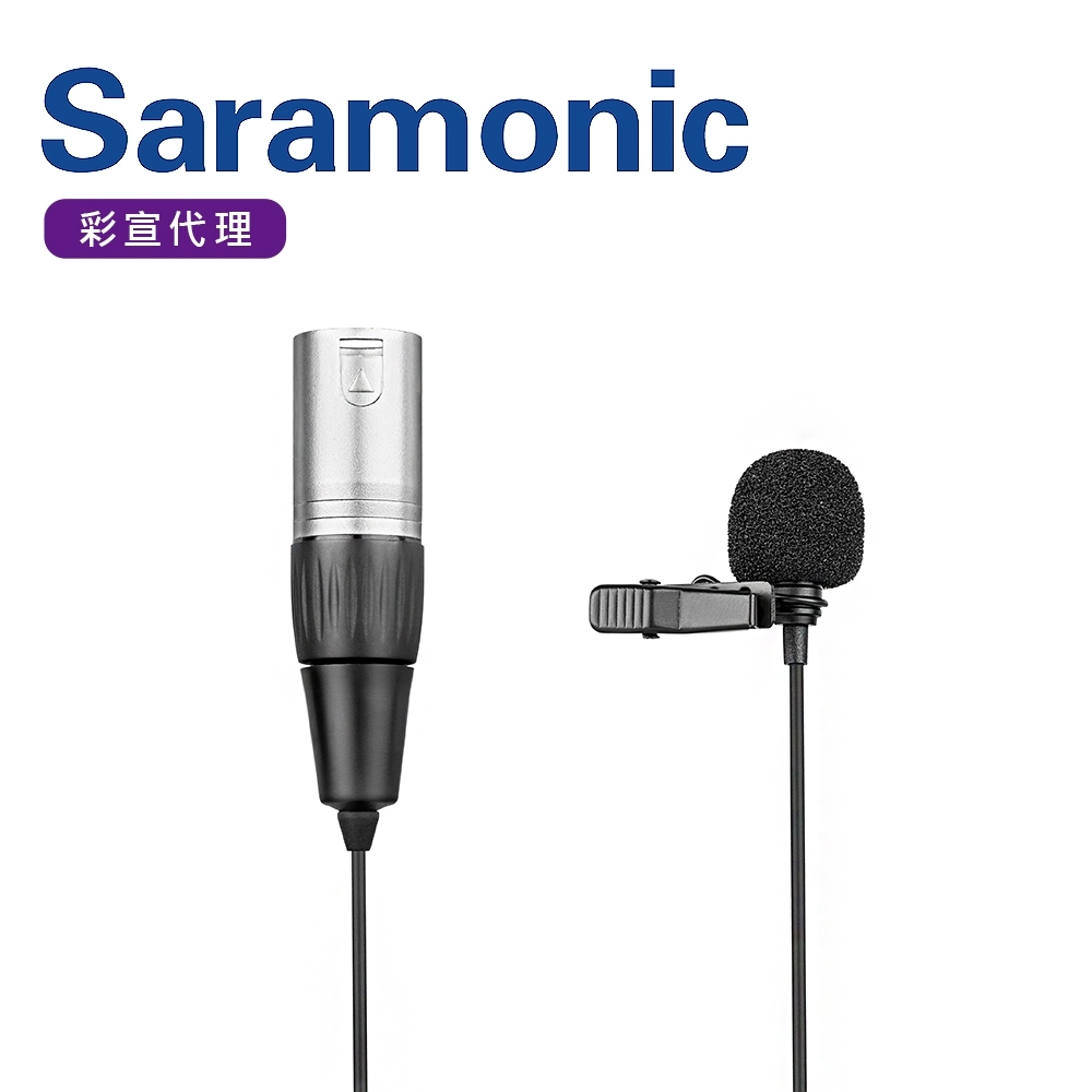 Saramonic楓笛 卡農全向型領夾式麥克風 XLavMic-O(彩宣公司貨)