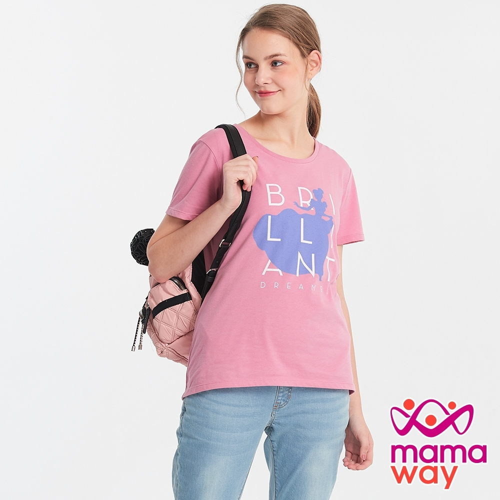 【mamaway 媽媽餵】迪士尼仙杜瑞拉2件組-哺乳背心+棉T(灰紫粉)