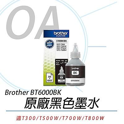 BROTHER BT6000 BK 黑色墨水 原廠公司貨