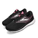 Brooks 慢跑鞋 Addiction 14 運動 女鞋