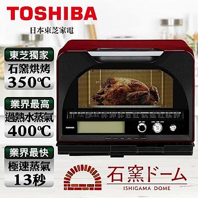 【TOSHIBA東芝】31公升 過熱水蒸氣烘烤微波爐 ER-GD400GN