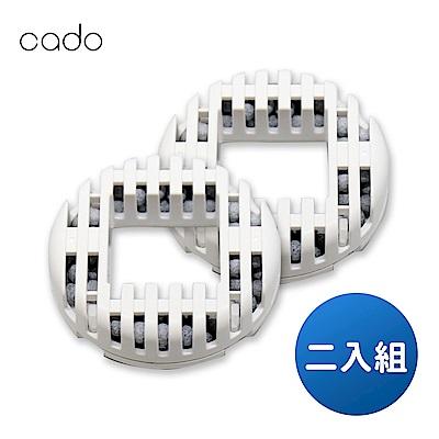 cado AQUANODE 水素水用 過濾器 FL-V01 (公司貨)