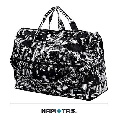 日本HAPI+TAS 小摺疊旅行袋 愛麗絲派對灰