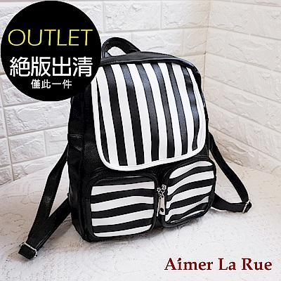 Aimer La Rue 黑白條紋雙口袋後背包(黑色)(絕版出清)