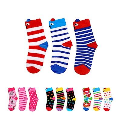 WHY AND 1/2 mini 三件組短襪 多色可選