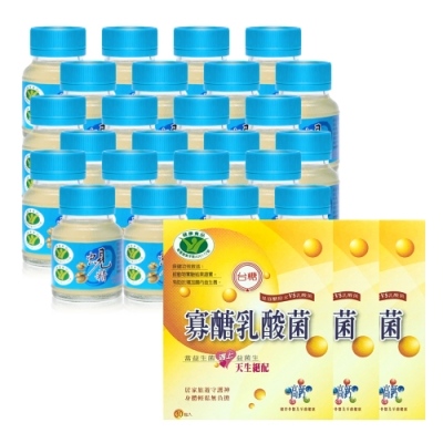 台糖 原味蜆精x24瓶+寡糖乳酸菌x3盒雙效組