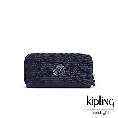 Kipling 文青靛藍紋路多功能雙層收納長夾-UZARIO