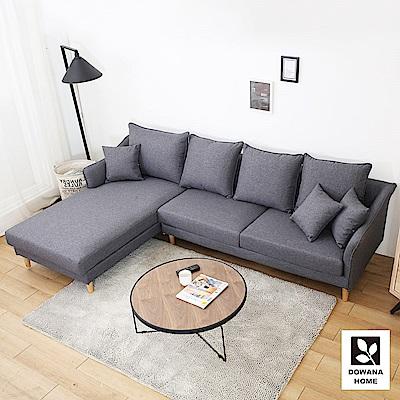 多瓦娜-多米尼克L型布沙發/貴妃型