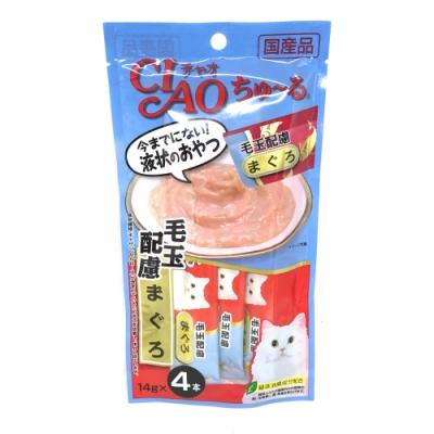 日本 CIAO 啾嚕燒肉泥 SC-101 化毛配方鮪魚風味 14g*4入
