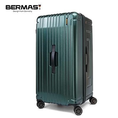 【德國 BERMAS】Spaceship 戰艦系列- 30吋超輕防刮大容量行李箱 (夜幕綠)