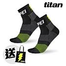 【titan】買2送1 太肯薄款中筒慢跑襪2送街頭風閃電帆布包1|