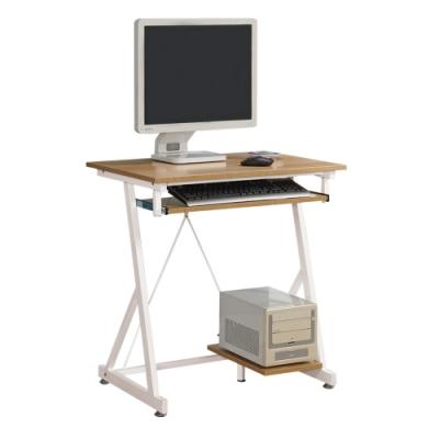 文創集 菲德 現代雙色2.3尺鍵盤式書桌/電腦桌(含固定式主機放置座)-70x55x75.5cm免組