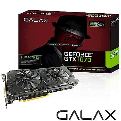 (無卡分期12期)GALAX GTX 1070 EX 8GB GDDR5 顯示卡