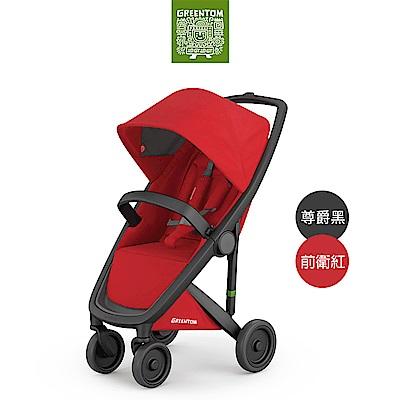 荷蘭 Greentom  Classic經典款嬰兒推車(尊爵黑+前衛紅)
