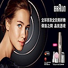 德國百靈BRAUN-FaceSpa Pro 全效美妍機SE921