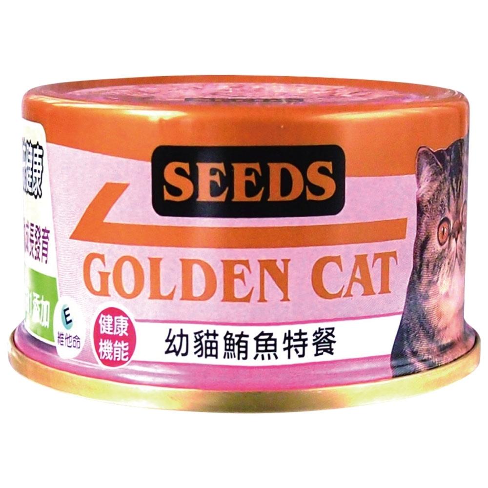 Seeds 聖萊西-GOLDEN CAT健康機能特級金貓罐-白身鮪魚幼貓特餐(80gX24罐)
