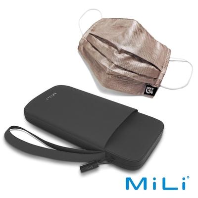 【防疫必備】MiLi 口罩/手機多用途紫外線隨身消毒包 + 銀纖維抗菌口罩套