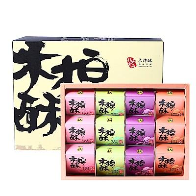 Mary's Food 木棉酥禮盒(12粒)