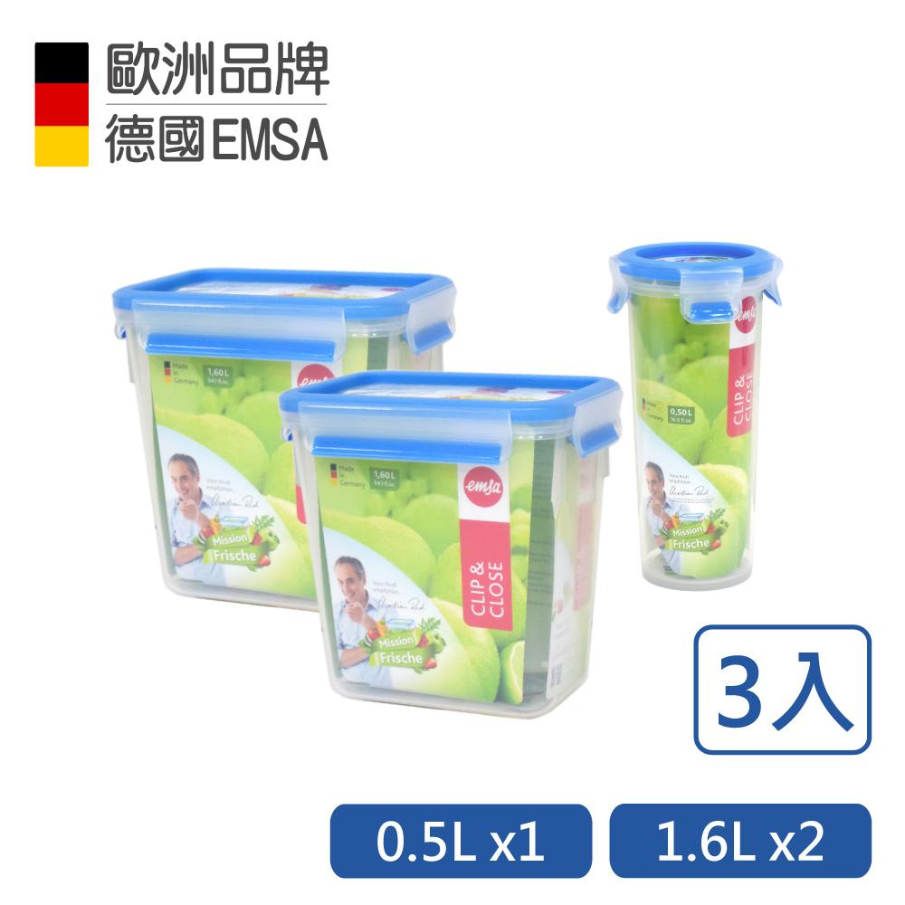 德國EMSA 專利上蓋無縫3D保鮮盒-PP材質-1.6x2+0.5L隨行杯