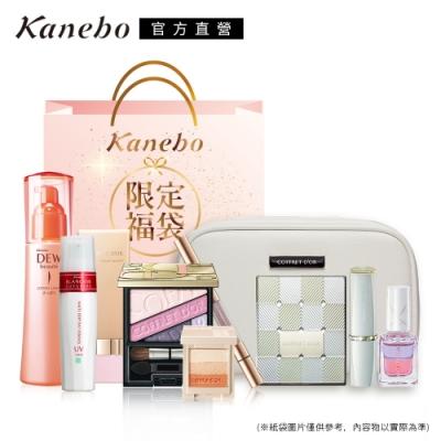 Kanebo 佳麗寶 COFFRET D OR裸肌保濕粉底液新春福袋組(8款任選)
