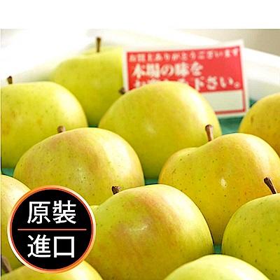 【果物配】TOKI水蜜桃蘋果禮盒.日本青森(5kg)