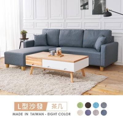 時尚屋  奧曼達L型仿布紋皮沙發(共8色)+芬蘭大茶几