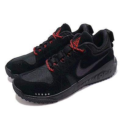 Nike ACG Dog Mountain 男女鞋