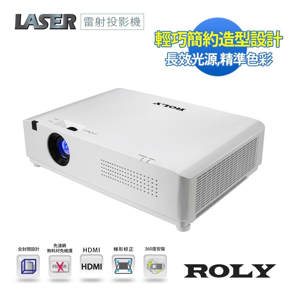 ROLY RL-A500X XGA 5000流明 雷射液晶投影機