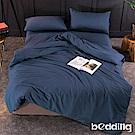 BEDDING-活性印染日式簡約純色系單人床包兩用被三件組-軍藍色