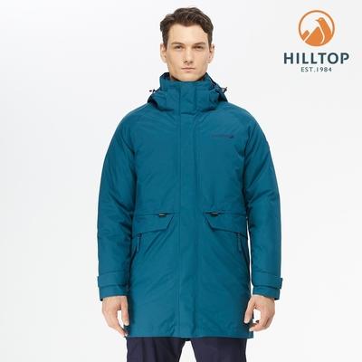 【hilltop山頂鳥】男款GORE-TEX防水透氣二合一羽絨長大衣F21M58軍團藍
