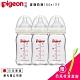 日本《Pigeon 貝親》寬口玻璃白色奶瓶組(日本製耐熱玻璃)-【160mlx3】(贈)奶瓶栓清潔刷 product thumbnail 1