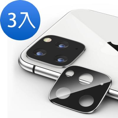 [超值3入組] iPhone 11 Pro 電鍍 手機 鏡頭框 保護貼 9H鋼化玻璃膜 (iPhone11Pro鏡頭框 iPhone11Pro鏡頭保護框 iPhone11Pro保護貼 )