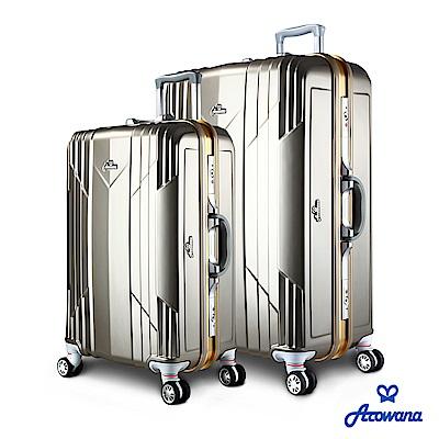 Arowana 頂級風華25+29吋PC鏡面鋁框旅行箱/行李箱 (閃耀金)