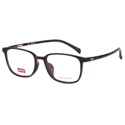 Levi s 光學眼鏡 (琥珀色)LV7005F
