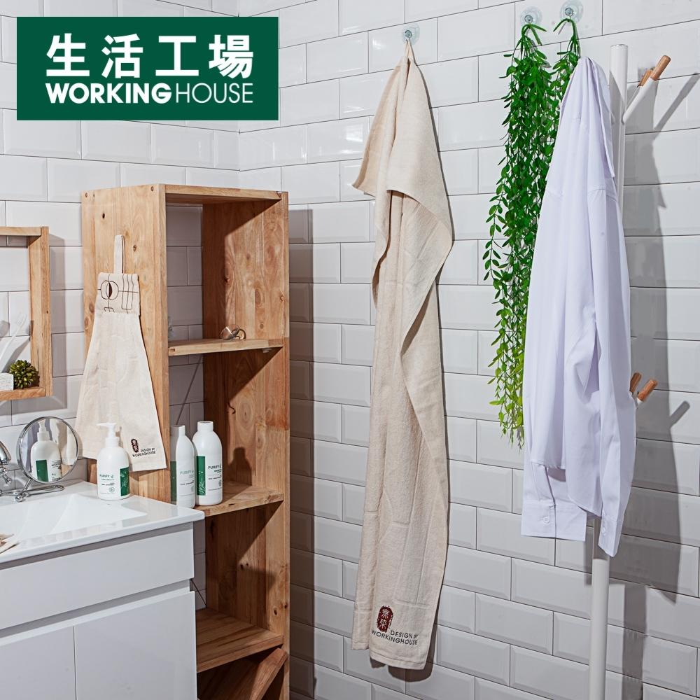 【雙11搶先購↗全館下殺3折起-生活工場】日月星移無染浴巾