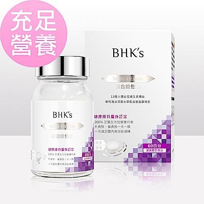 BHK s 綜合維他命錠 (60粒/瓶)