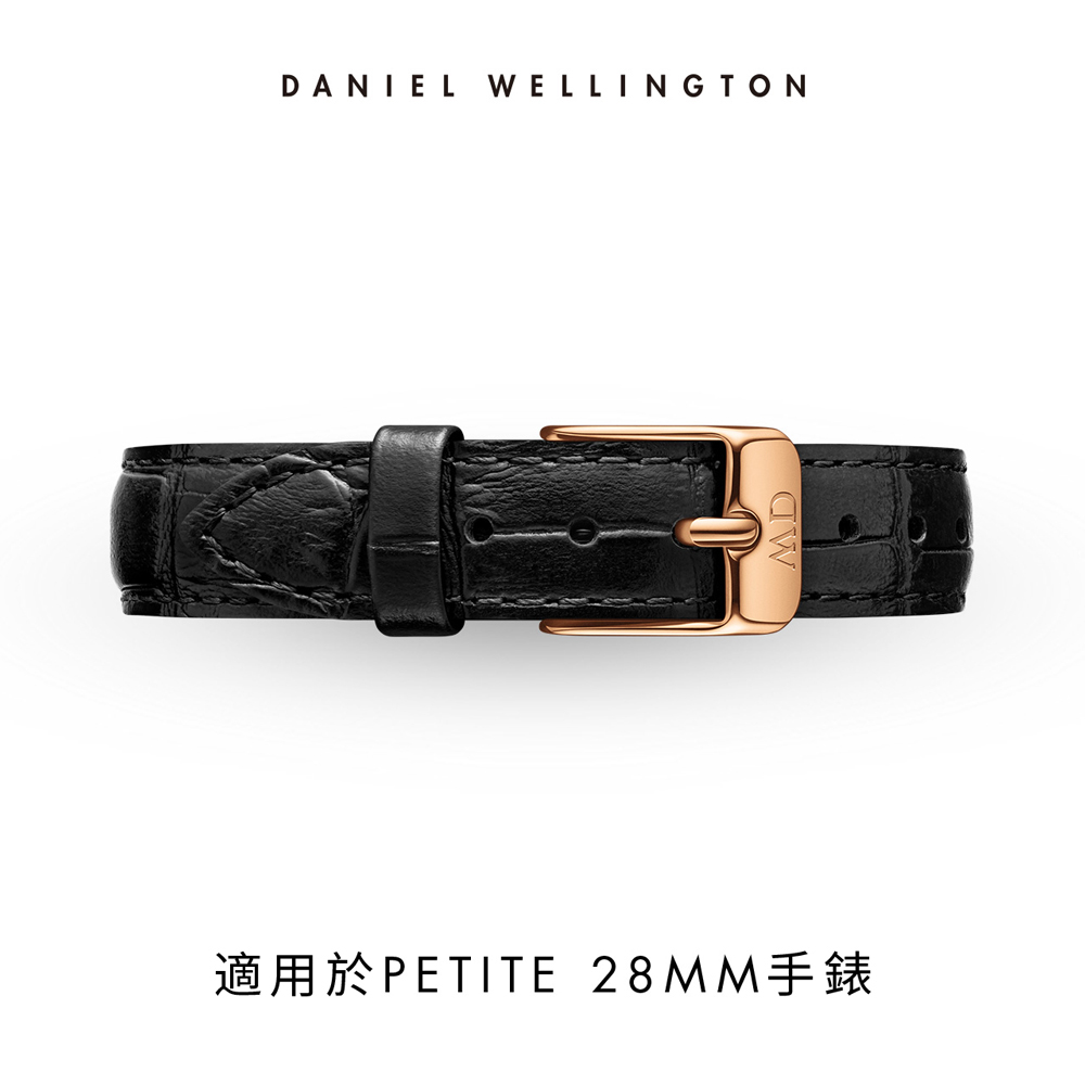 DW 錶帶 12mm金扣 爵士黑真皮壓紋錶帶