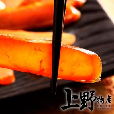上野物產-雲林口湖上等 烏魚子5兩土10%/片x1片