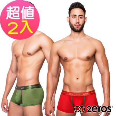 2EROS 風神系列男四角內褲(2入組隨機)