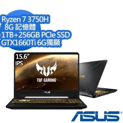 ASUS FX505DU 15吋筆電 R7 3750H/8G/1TB+256G/GTX1660Ti