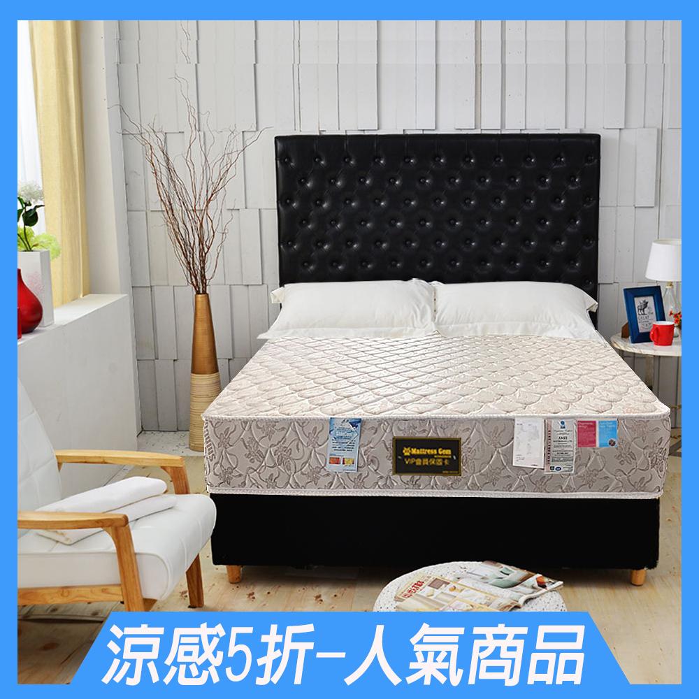 Ally愛麗-正反可睡-COOl涼感親水抗靜電+蜂巢獨立筒床墊-雙人5尺-小孩/長輩/體重重專用