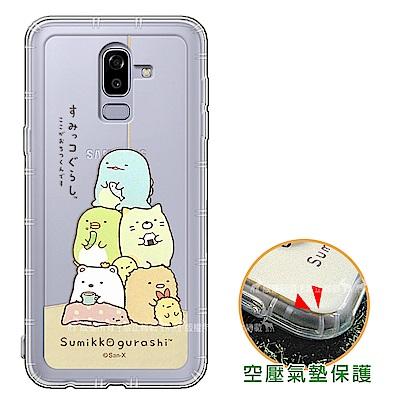 角落小夥伴 Samsung Galaxy J8 空壓手機殼(角落) 有吊飾孔