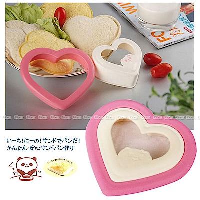 kiret 日本愛心土司切邊器2入療癒系設計口袋三明治土司模具組早餐DIY麵包