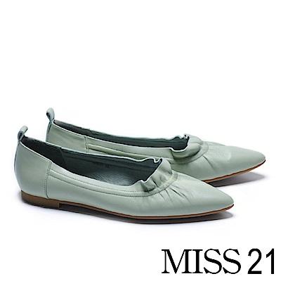 低跟鞋MISS 21 極簡主義可愛抓皺全真皮尖頭低跟鞋-綠