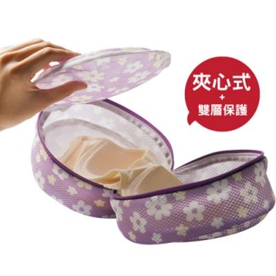 UdiLife 心姬(夾心式)內衣洗淨袋-17x18cm-6入