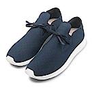 BuyGlasses 洞洞綁帶男款慢跑鞋-藍
