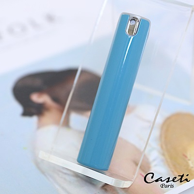 【Caseti】天空藍 香水分裝瓶 旅行香水攜帶瓶 香水瓶 噴瓶 壓瓶 空瓶 分裝瓶推薦