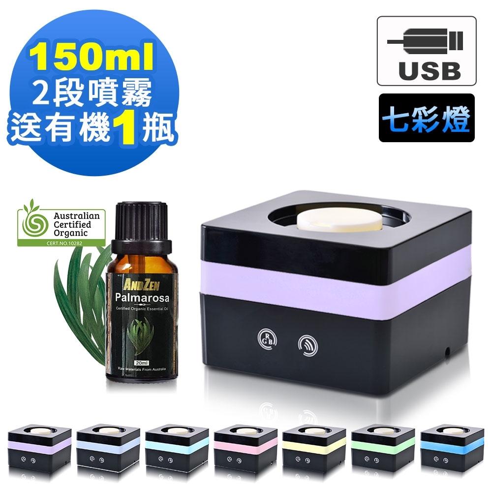 Warm 彩立方超音波負離子水氧機(W-200U黑色) +來自澳洲ACO有機認證純精油20ml x 1瓶