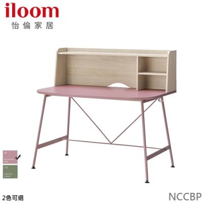 【iloom 怡倫家居】Dana 1000型收納工作桌-粉色