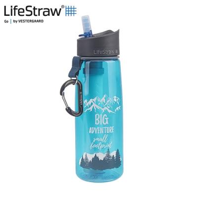 【LifeStraw】 Go二段式過濾生命淨水瓶 650ml(活性碳、登山露營、野外)